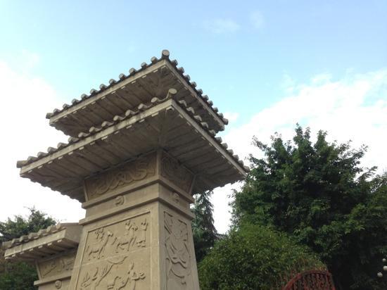 Santai County, Kina: 国庆出游