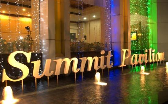 Summit Pavilion Hotel