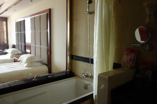 Jintingshan Resort: 浴室