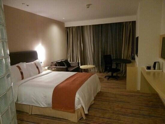 Holiday Inn Express Changzhou City Center: 房间