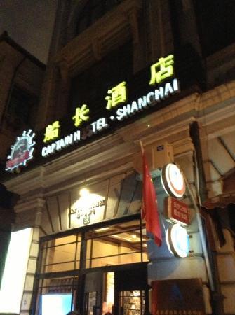 Captain Youth Hostel(Fuzhou Rd Branch): 船长青旅