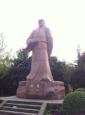 Santai County, الصين: 杜莆