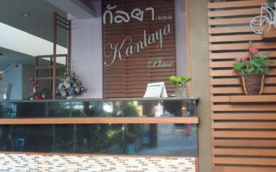 Kanlaya Place