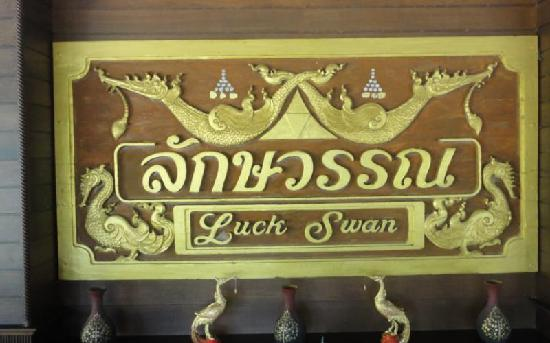 Luck Swan Resort & Spa: Luck Swan Resort