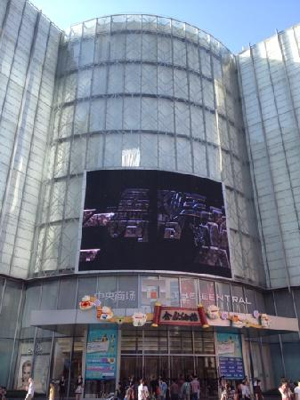 Central Emporium Mall