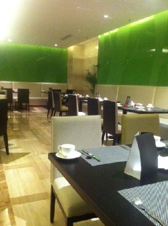 Holiday Inn Panjin Aqua City: 餐厅一角