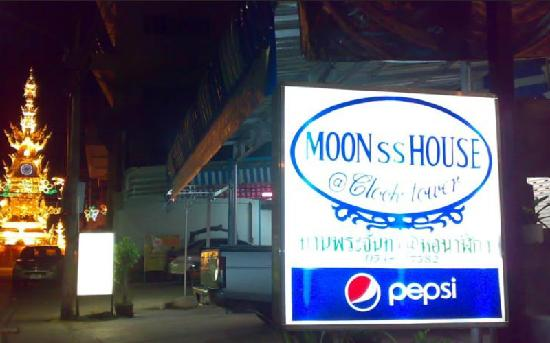 Moon House @ Clock Tower