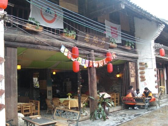 Xingping This Old Place Int'l Youth Hostel: 老地方