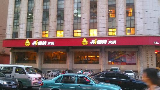 Tong De Lai Hotpot