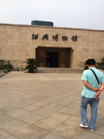 Shaoxing Museum: 绍兴博物馆