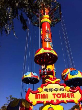 Chaoyang Park : fun