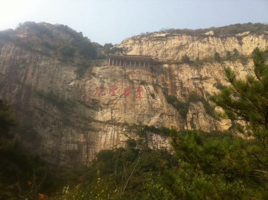 Beizhen, Κίνα: 远眺青岩寺