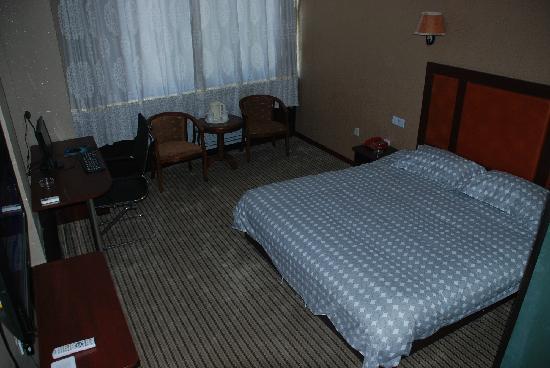 Dongxin Hotel: 单人间