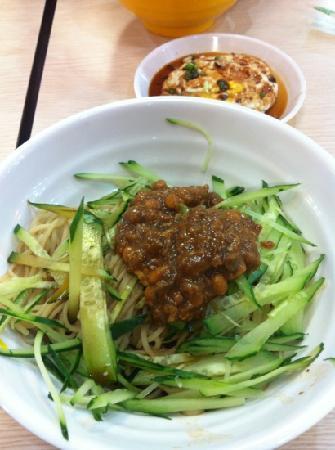 XiaoDou Noodles (XiZhiMen)