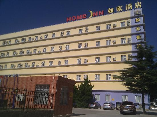 Home Inn Weihai Wenhua East Road