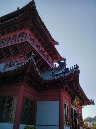Liugongdao Exposition: 望海楼