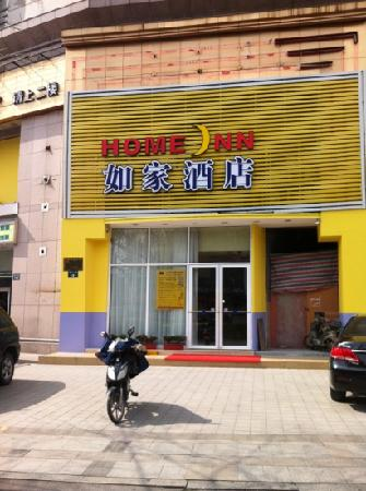 Home Inn Hangzhou Mount Mogan Road TV Station