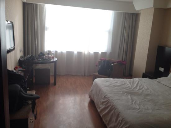 Yile Hotel: 单人间
