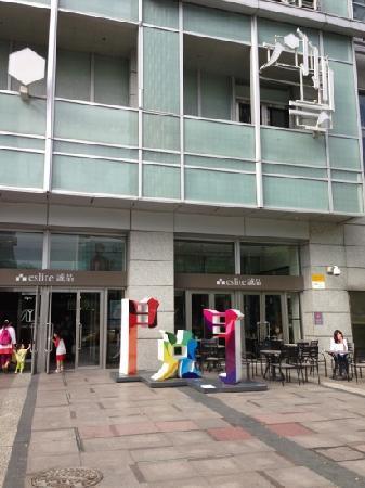 Eslite Bookstore - Xinyi