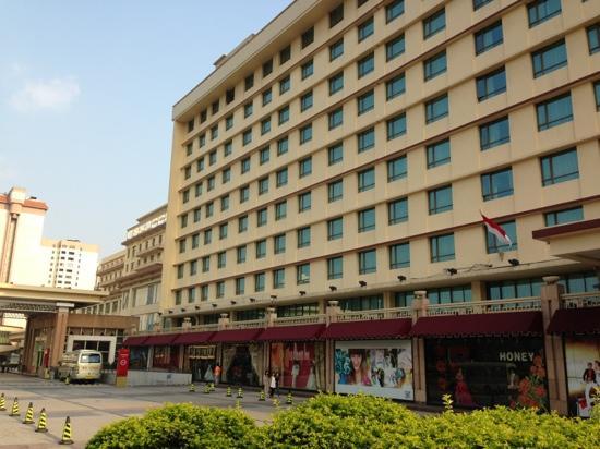Dongfang Hotel: 东方宾馆外围