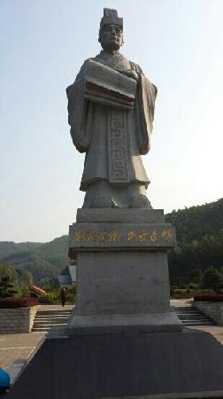 Leiyang, China: 耒阳竹海