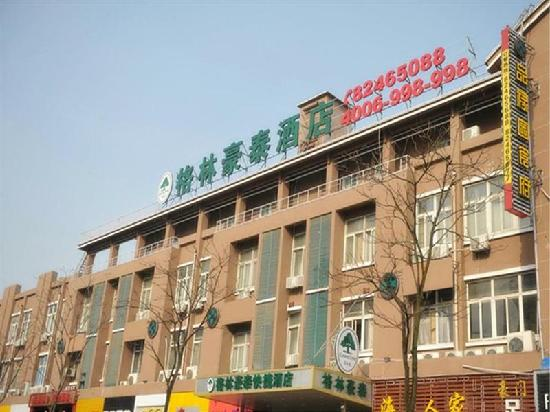 Green Tree Inn Wuxi Central Station Guangrui Road