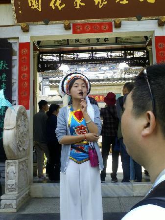 Zhangjia Park : huayuan