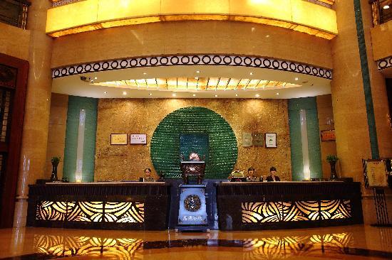 Xiangrui Hushang Hotel: 前厅