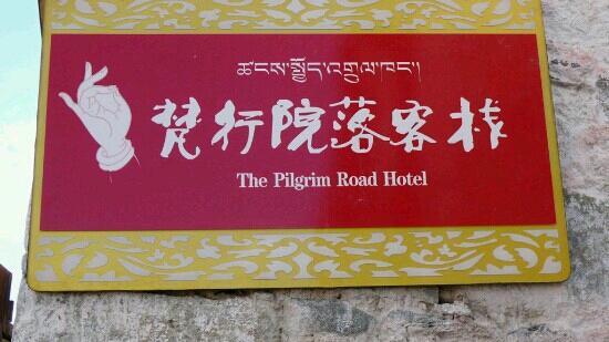 Fanxing Yard Inn : 梵行院落客栈