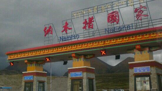 Namtso Lake National Park