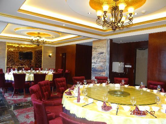 Liang Ju Hotel: 餐厅雅间