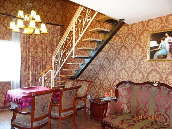 Liang Ju Hotel: 跃层