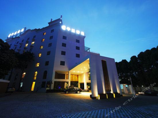 Watin Xiangyuan Hotel: 酒店外观
