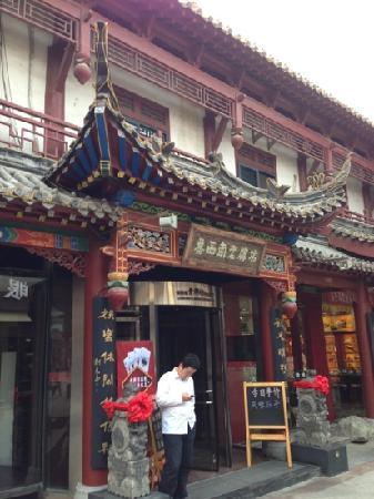 Lu XiNan Lao PaiFang TeSe Restaurant