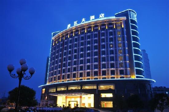 Mengshan County, Kina: 蒙山滨江大酒店
