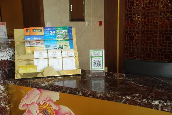Guanghua International Hotel: 二维码