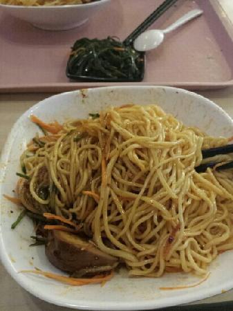 HuaTian Xin Chuan Noodles (GangWaShi)