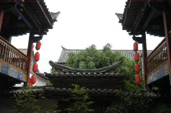 Lin An Inn: 3