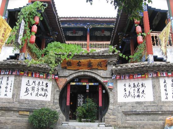Lin An Inn: 大门
