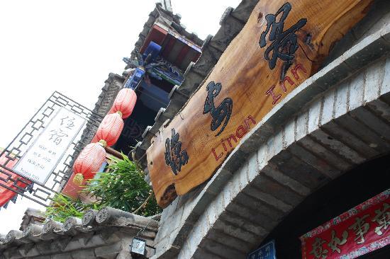 Lin An Inn: 招牌