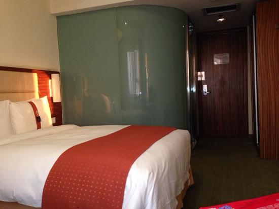 Holiday Inn Express South Hefei: 客房