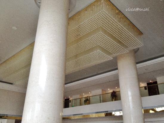 Lanbowan International Hotel: Lobby