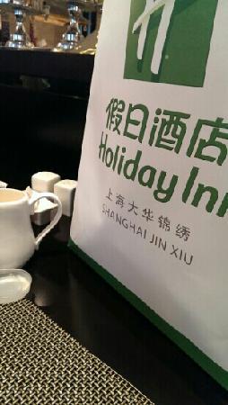 DaHua JinXiu JiaRi Hotel Restaurant