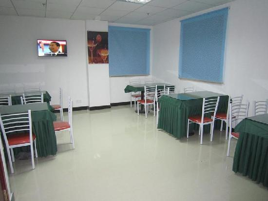 GreenTree Inn Yixing Zhangzhu Express Hotel