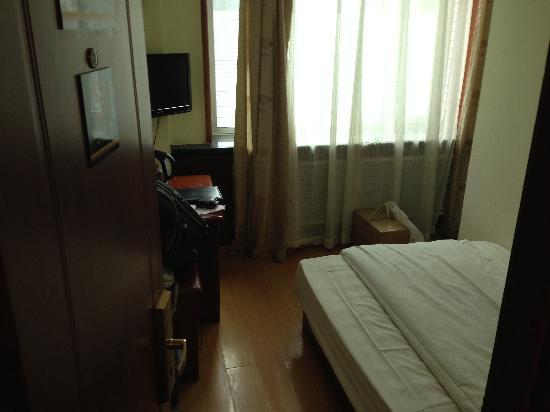Super 8 Beijing Jinbao Street: 紧凑的房型
