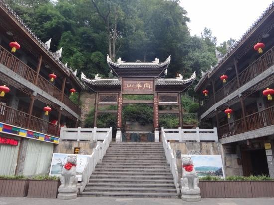 Kaihua County, Китай: 南华山