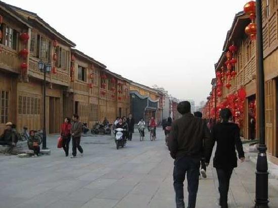 Nanhou Street: 不错