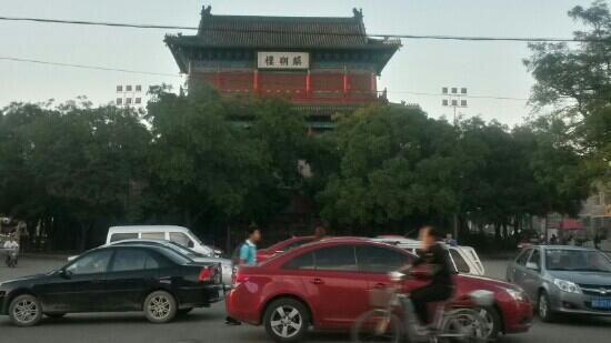 Zhenshuo Building