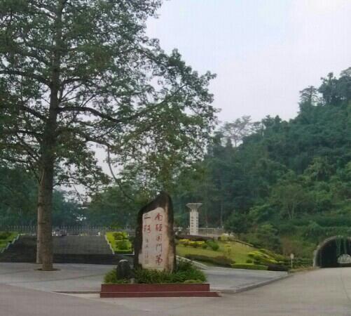 Pingxiang China  city images : Pingxiang, China: 景区