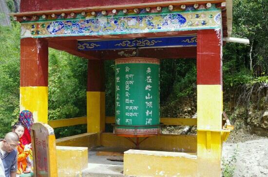 Junba Village